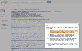 GoogleScholar1.png